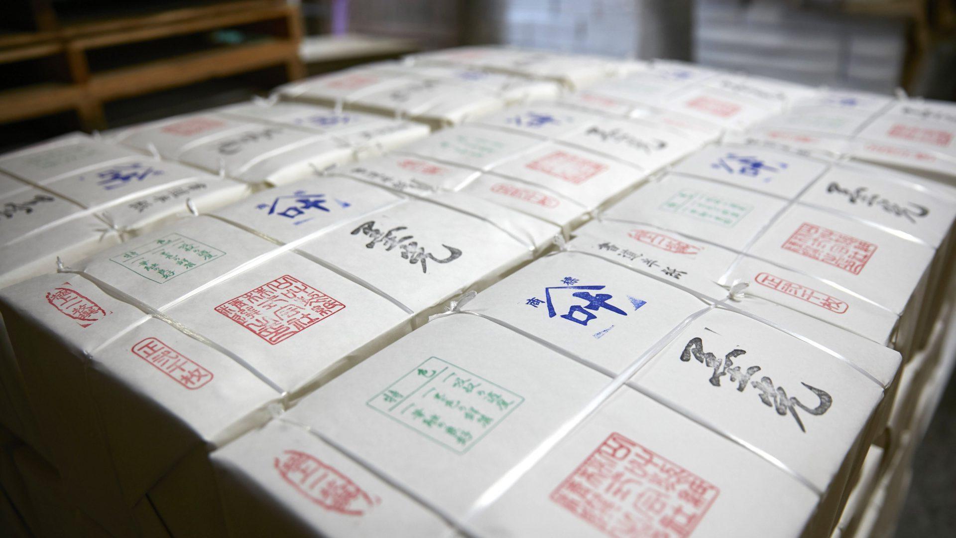 山叶製紙株式会社